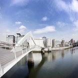 atlantic quay bridge
