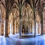 GU cloisters